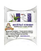 Картинка к книге Хэппи-Ко - Набор наклеек «Веселый алфавит» Русский язык (Н-1007)