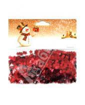 """Картинка к книге Комус - Новогоднее конфетти """"Звездочки"""" (10 гр, красный) (330521)"""