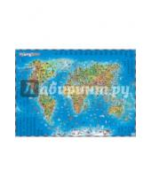 Картинка к книге АСТ - Карта мира для детей