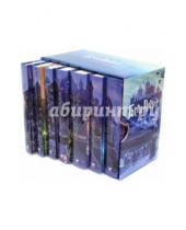 Картинка к книге Кэтлин Джоан Роулинг - Гарри Поттер. Комплект из 7 книг в футляре