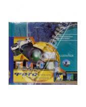 Картинка к книге Незабываемые путешествия - Фотодневник: Финляндия (72 фото)