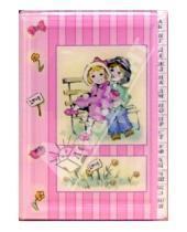 Картинка к книге Феникс+ - Адреса-телефоны 2321 (пластик, дети)