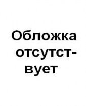 Чертежный набор 3 предмета НЧ3-60-30 - без обложки