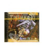 Картинка к книге Акелла - Готика II (DVDpc)