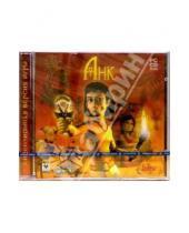 Картинка к книге Новый диск - Анк (2 CD)