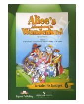 Картинка к книге Льюис Кэрролл - Алиса в стране чудес. Английский в фокусее. 6 класс. Книга для чтения