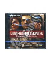 Картинка к книге Новый диск - Совершенно секретно: Операция Wintersonne (CD)