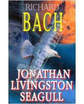 Картинка к книге Richard Bach - Jonathan Livingston Seagull