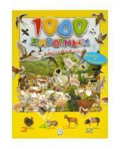 Картинка к книге Книжки с наклейками/познавательные - 1000 животных с наклейками