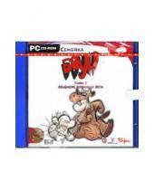 Картинка к книге Бука - Семейка Боун: Большие коровьи бега (CDpc)