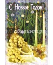 Картинка к книге Стезя - 6-171/Новый Год/открытка вырубка