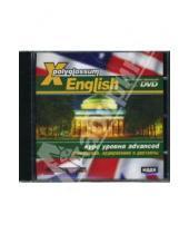 Картинка к книге X-Polyglossum English DVD - X-Polyglossum English. Курс уровня advanced. Грамматика, аудирование и диктанты (Интерактивный DVD)