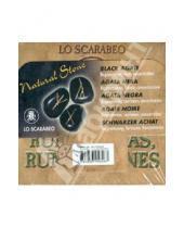 Картинка к книге Руны - Руны каменные. Черный агат. Воспроизводство, доверие, концентрация (RUNE 01K)