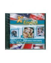 Картинка к книге X-Polyglossum English DVD - Интерактивный тренажёр устной речи. Телефонные переговоры (DVDpc)