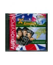 Картинка к книге X-Polyglossum - English. Курс уровня advanced (CDmp3)