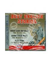 Картинка к книге Льюис Роберт Стивенсон Оскар, Уайльд Конан, Артур Дойл - BEST ENGLISH STORIES. Рассказы на английском языке (CDmp3)