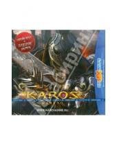 Картинка к книге Игры - Karos. Начало (DVDpc)