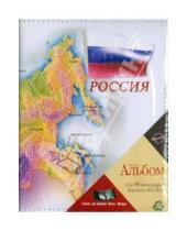"Картинка к книге Pioneer - Фотоальбом на 100 фотографий ""Color map Russia"" (641V100)"