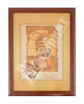 "Картинка к книге Pioneer - Фоторамка 15х20 см. ""Vanda"" (#001)"