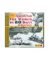 Картинка к книге Жюль Верн - Around the World in 80 days (CDmp3)