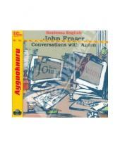 Картинка к книге Джон Фрейзер - Business English. John Fraser (CDmp3)