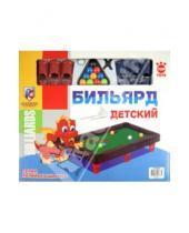 Картинка к книге Top Toys - Бильярд в коробке (4863GT)