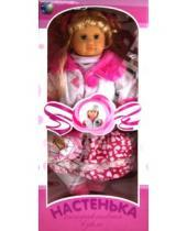 Картинка к книге Tongde - Кукла Настенька, функциональная (003MY)