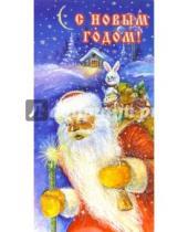 Картинка к книге Стезя - 3ЕТ-606/Новый Год/открытка двойная