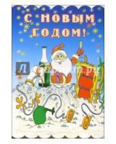 Картинка к книге Стезя - 3Т-511/Новый Год/открытка-вырубка двойная