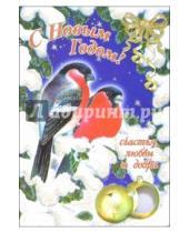 Картинка к книге Стезя - 3Т-518/Новый Год/открытка-вырубка двойная