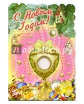 Картинка к книге Стезя - 3Т-522/Новый Год/открытка-вырубка двойная