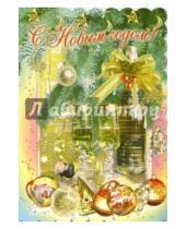 Картинка к книге Стезя - 3Т-521/Новый год/открытка-вырубка двойная