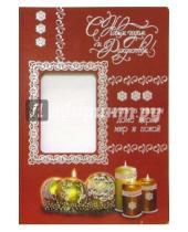 Картинка к книге Стезя - 3Ф-503/Новый Год и Рождество/открытка-вырубка двойная