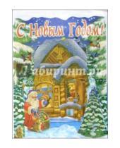 Картинка к книге Стезя - 4ТО-001/Новый Год/открытка-вырубка стойка