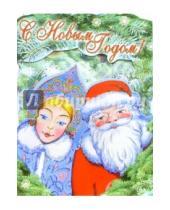 Картинка к книге Стезя - 4ТД-501/Новый Год/открытка-вырубка стойка