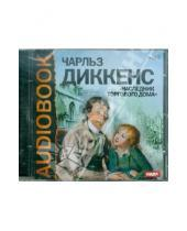 Картинка к книге Чарльз Диккенс - Наследник торгового дома (CDmp3)