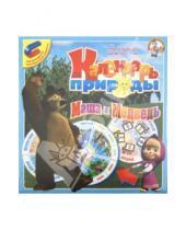 "Картинка к книге Маша и Медведь - Календарь природы ""Маша и Медведь"""