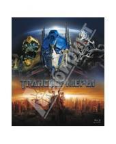 Картинка к книге Фильмы. Фантастика, боевик - Трансформеры (Blu-Ray)