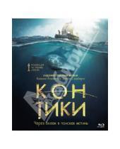 Картинка к книге Хоаким Роннинг - Кон-Тики (Blu-Ray)