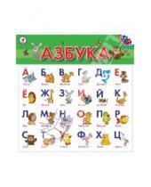 Картинка к книге Игры на магнитах - Азбука (2282)
