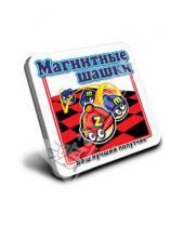 Картинка к книге Mack and Zack - Магнитные Шашки