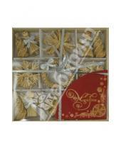 Картинка к книге Новогодние украшения - Новогоднее подвесное украшение из соломки (30815)