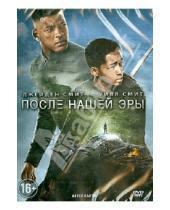 Картинка к книге Найт М. Шьямалан - После нашей эры (DVD)