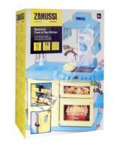 """Картинка к книге Zanussi. Кухни и аксессуары - Многофункциональная кухня """"Zanussi"""" со световыми и звуковыми эффектами (1680691.00)"""