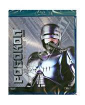 Картинка к книге Пол Верховен - Робокоп (Blu-Ray)