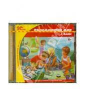 Картинка к книге Школа - Окружающий мир. 1 класс (CDpc)