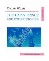 Картинка к книге Оскар Уайльд - Счастливый принц и другие сказки (The Happy Prince and Other Stories)