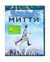 Картинка к книге Бен Стиллер - Невероятная жизнь Уолтера Митти (Blu-Ray)