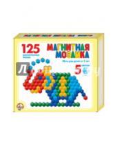 Картинка к книге Магнитная мозаика - Мозаика магнитная (шестигранная 20 мм, 5 цветов, 125 штук) (962)