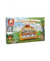 """Картинка к книге S+S TOYS - Интерактивный музыкальный коврик """"Волшебное пианино Непослухи"""" (EG80062R)"""